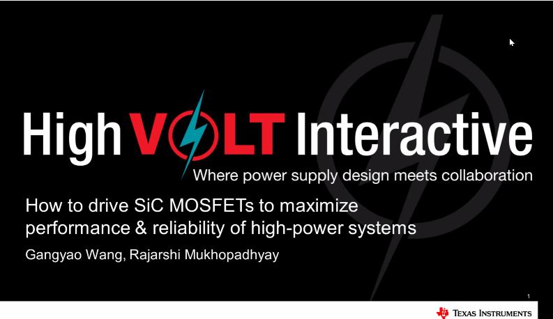 如何驱动碳化硅 MOSFET 以优化高功率系统的性能和可靠性